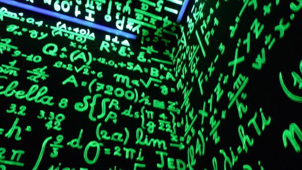 Наука ли е математиката?