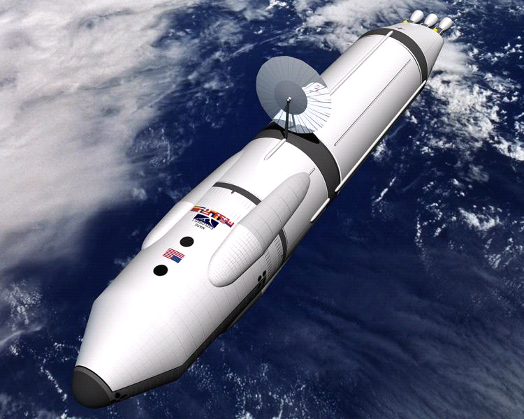 космическите кораби с антивещество за гориво